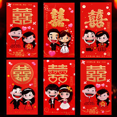 Wedding gifts red envelopes wedding gifts red enve BY PT - 05 - Hundreds of thousands of yuan red envelopes 9CM* 16.5cm