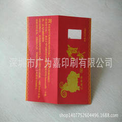 Color printing factory custom holiday greeting CAR Red, hot gold 116 * 180 mm