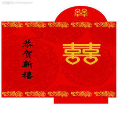 New Year`s thousand yuan hundred red envelope luck The unit price of 6 pieces/package is one package