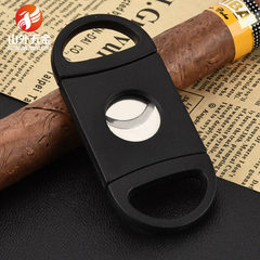Spot supply mini cigar scissors cigar cutter hardw Plastic cigar scissors