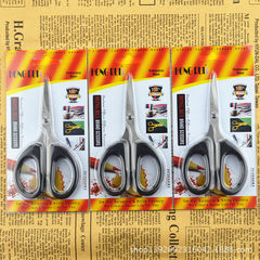 12CM manual tool manufacturer direct selling offic Scissors 1.8mm opening