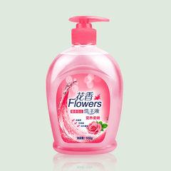 Hand sanitizer 500ml aloe lemon rose hand sanitize 500 ml