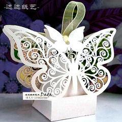 European-style chocolate box hollow-out happy suga white