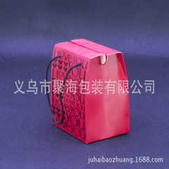 Happy supplies packaging box candy gift box can be Can be customized