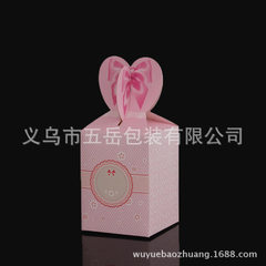 Creative sugar box pearl - gloss paper heart gift  Can be customized according to customer requirements