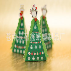 Christmas tree gift box cartoon gift bag full moon 10.5 * 7.5 * 7.5 cm