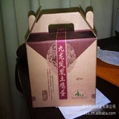 Supply packaging box gift packaging box food packa According to customer requirements