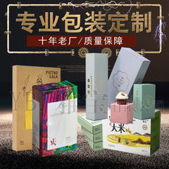 Airplane box packaging box customized paper packag Customized according to customer requirements