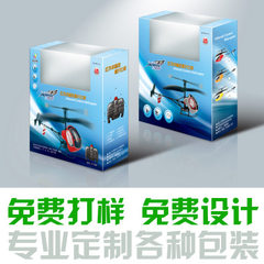 Color paper box printing digital electronic produc 100 * 40 * 100