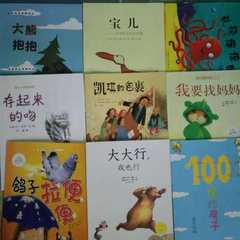 Little foot duck little Newton question mark seek children`s early education story book baby`s book  Little Newton question mark quest set 4