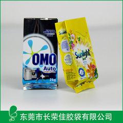 广东塑料袋厂家直销优质锡纸内包装袋印刷肥皂包装袋定做 6色 5*7