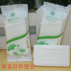 现货批发 酒店宾馆一次性用品 一次性香皂 肥皂 客房洗漱8克香皂 彩膜香皂