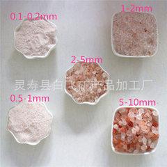 Wholesale Himalayan salt rose salt pink salt sand  0.1 0.2 mm
