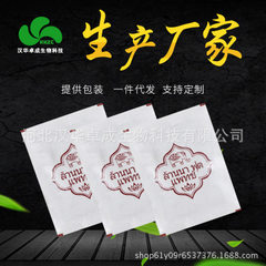 Thailand lanna genuine royal foot stick Lana new anti - counterfeiting support a hair Pack 10 stickers (pre-sale)