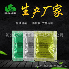 Plantain factory direct sale ginger wormwood plant Old Beijing foot paste 50 paste/bag