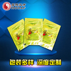 Thailand lanna foot paste factory wholesale two -  5