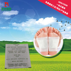 Trans-border special for astragalus exfoliate foot Fruit acid gently exfoliates the foot membrane