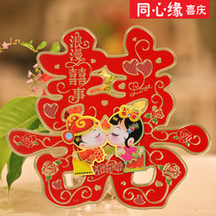Wholesale festive goods embossed bronzing printing New Year gifts red envelopes creative wedding wed red 100 yuan cover [40 pieces/box]