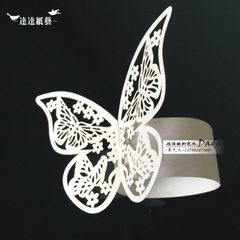 Butterfly napkin ring laser hollow-out napkin towe white