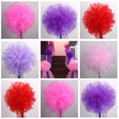 Stair gauze curtain flower ball decorates marriage 30cm pink yarn ball