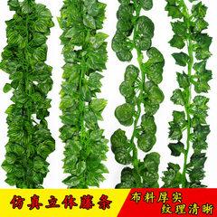 2 m small simulation leaf wholesale green leaf sim Boston ivy leaf