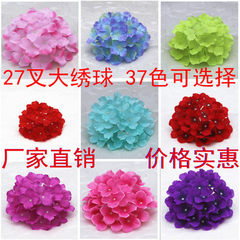 Imitation embroidery ball flower head silk flower  1 color