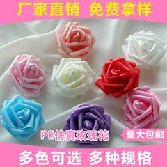 6 cm imitation rose head PE material simulation fl white