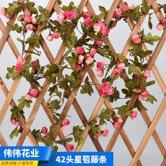 Artificial flower star bud vine wedding decoration Bright red