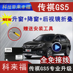 Chery new QQ rear window rain wiper arm after rain Arm length 29 m? m