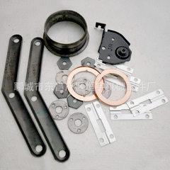 厂家直销 冲压件加工冲件 五金件等金属加工 五金冲压件