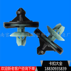 Adjustable Door Trim Panel Clips 1H0-868-243-B卡扣批发 可调制