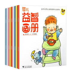 Wholesale of 60 bilingual picture books for kinder English 270