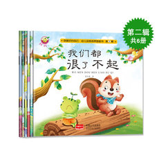 Children`s picture books for children 3-6 years of We`re all great