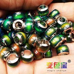 定制厂家直销2018欧美新款感温变色珠批发定制变色珠温变珠变色宝