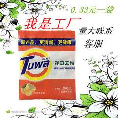 厂家批发洗衣粉500g OEM代工 劳保福利 药店赠品跑江湖做活动