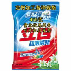 508洗衣粉455g小袋批发劳保福利赠品礼品活动促销药店商铺推广