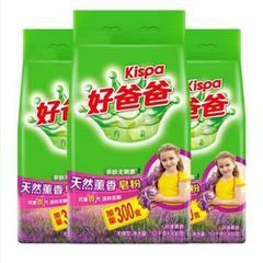 好爸爸皂粉1.5kg 1.3千克+200克天然熏香薰衣草