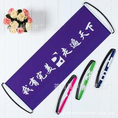Professional hand waving banner advertising banner 24 * 70