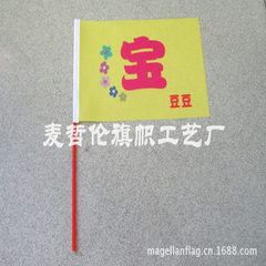 Small flags custom - made professional flag manufa Customized to customer requirements