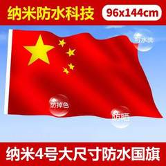 Shijiazhuang factory supplies a variety of colorfu 4.