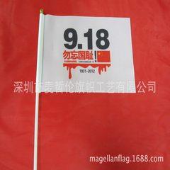 Digital flag factory banner banner banner banner o 14 x21cm