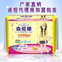 Sanitary napkin manufacturer wholesale agent senin 260 + 300 mm