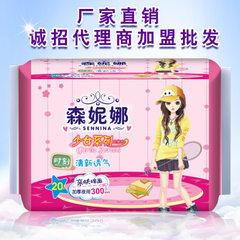 Sanitary napkin wholesale acting sanitary napkin m 300