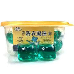 洗衣凝珠15克8粒装洗衣液水凝珠洗衣机洗专用无荧光护色厂家直供