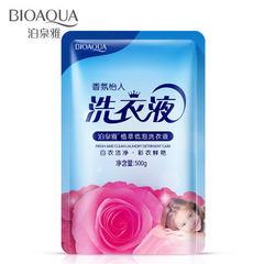 Manufacturer wholesale laundry detergent low - bubble destain clean laundry soap 2 kg OEM customized cedar
