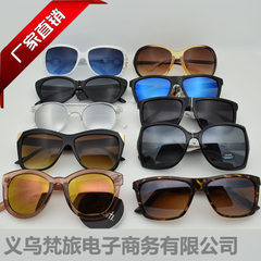 Street stalls sunglasses running river sunglasses  Mixed batch of