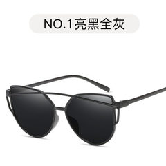 New style sunglasses personality hipster metal sun 15936 - O - 42