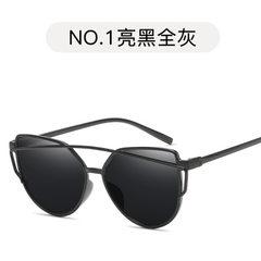 新款太阳镜个性潮人金属墨镜欧美时尚男女通用太阳眼镜批发15936 15936-O-42
