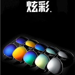 3025 colorful film polarized men`s sunglasses meta Gold frame with colorful film