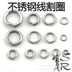 Stainless steel wire cutting ring DIY necklace bra Steel color 0.6 * 4